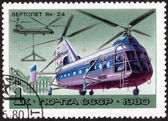 """Stamp  """"Helicopters USSR"""" — Stock Photo"""