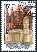 USSR stamp of historical monuments — Stock Photo