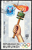 Olympic Winter Games in Grenoble 1968 — Stock Photo