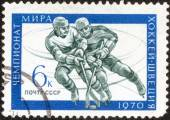 Ice Hockey World Championship in 1970 — Stock Photo