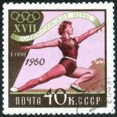 Olympic games in Rome, post stamp — Stock Photo