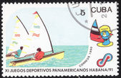 Pan American Sports Games 91 — Zdjęcie stockowe