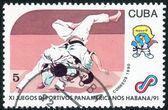 Pan American Sports Games 91 — Stock Photo