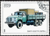 Stamp printed in USSR — Stock Photo