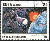在古巴邮票 — 图库照片