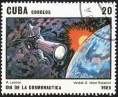 марки напечатаны на кубе — Стоковое фото