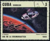 Küba'da basılmış damga — Stok fotoğraf