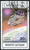 Stamp printed in Mongolia — Stock Photo