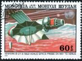 Razítko v Mongolsku — Stock fotografie