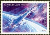 Postage stamp printed in the USSR — Stock Photo