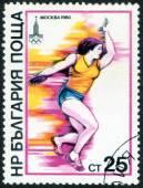 Stamp printed in BULGARIA — Stock Photo