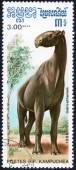 Stamp with Prehistoric Animal — Foto de Stock