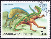 Stamp printed in azerbaijan — Stock Photo