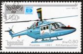 Stamp printed in the Cambodia — Fotografia Stock