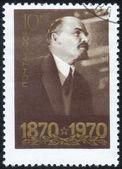 Stamp with portrait of Vladimir Ilyich Lenin — Stock Photo