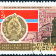 Постер, плакат: Stamp with flag of the USSR