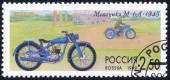 ビンテージ バイクをスタンプ — ストック写真