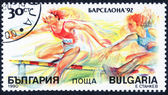 邮票印在保加利亚 — 图库照片