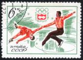 Stamp from the USSR — Stock Photo