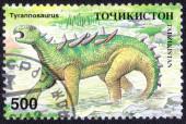 Stamp printed in Tajikistan — Stock Photo