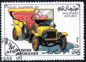 Stamp printed in the Afghanistan — Stock Photo