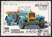 Briefmarke gedruckt im Afghanistan — Stockfoto