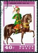 Stamp printed in Hungary — Stock Photo