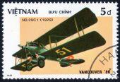 Stamp printed in Vietnam ,History of aeronautics — Stok fotoğraf