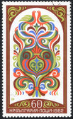 Pictures ornament Stamp printed in Bulgaria — Stock Photo