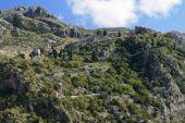 Medieval citadel in the mountains. Kotor, Montenegro  — Stock Photo