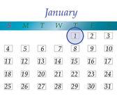 New years calendar — Stock Vector