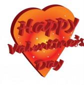 Valentines day heart shape — Stock Photo