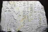 Ancient Egyptian relief from the tomb of Sobekhotep — Stock Photo