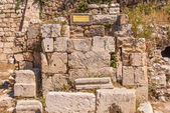 Ruins Temple of Serapis in Jerusalem — Stock Photo