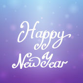 Happy New Year blue-purple background — Stock Photo