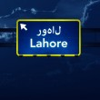 Lahore Pakistan Highway Road Sign at Night — Stock Photo #71296803