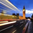 Big Ben at night — Stock Photo #61276861