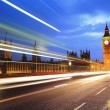Big Ben at night — Stock Photo #61276871