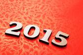 2015 tekst, rode enveloppen — Stockfoto