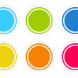 Set of rounded colorful icons — Stock Photo #54702659
