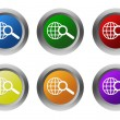 Set of rounded colorful buttons with search symbol — Stock Photo #58910013