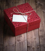 Red gift box ( — Stock Photo
