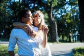 Young romantic couple — Stock Photo