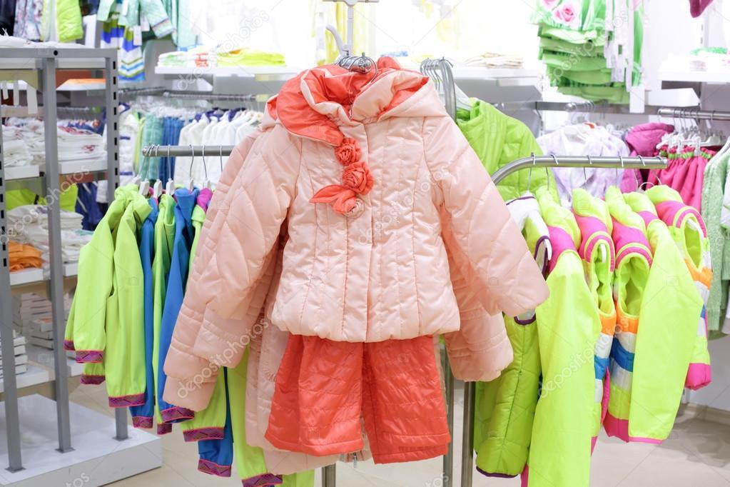 Где Купить Дешевую Одежду