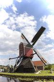 Windmill — Stock Photo