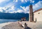 Černá Hora na šířku — Stock fotografie