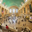 Grand Central Station — Stock Photo #61293747