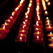 Candles of hope — Stock Photo #56887467