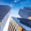 Office buildings — Stock Photo #51962471