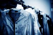 Laundry old clothes — Stock Photo
